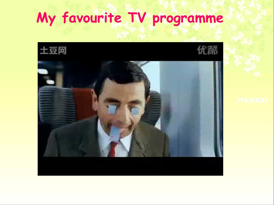My favourite TV programme