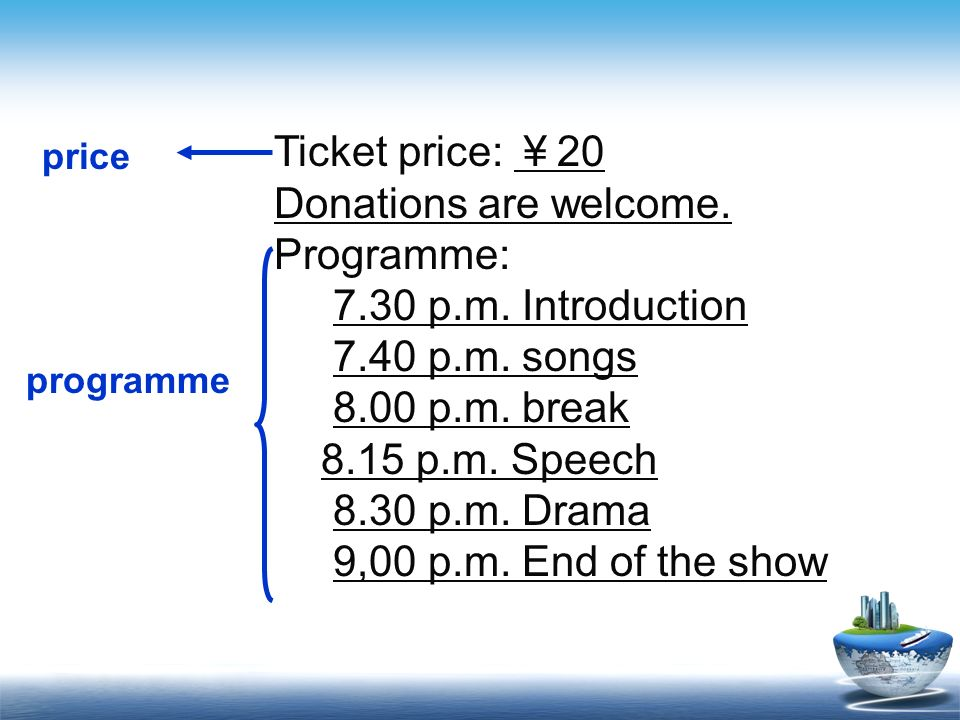 Ticket price: ¥20 Donations are welcome. Programme:
