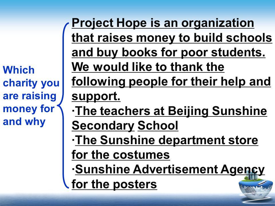 ·The teachers at Beijing Sunshine Secondary School