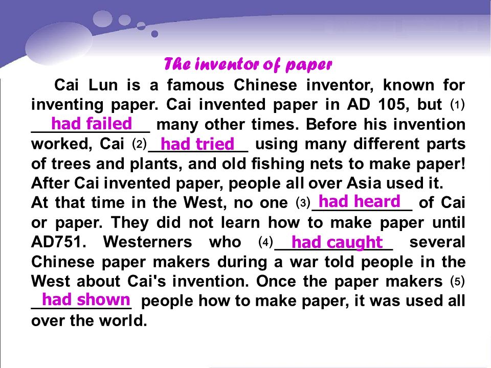 The inventor of paper
