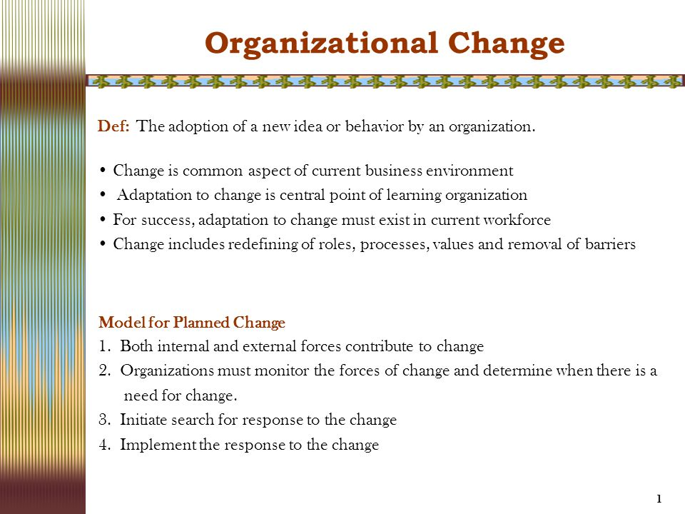 organizational transformation in educational Drexel university's online master's in education improvement and transformation is designed for innovators seeking to lead academic, organizational, and technological reform across a variety of settings, such as k-12 schools, higher education, government, and non-profit organizations.