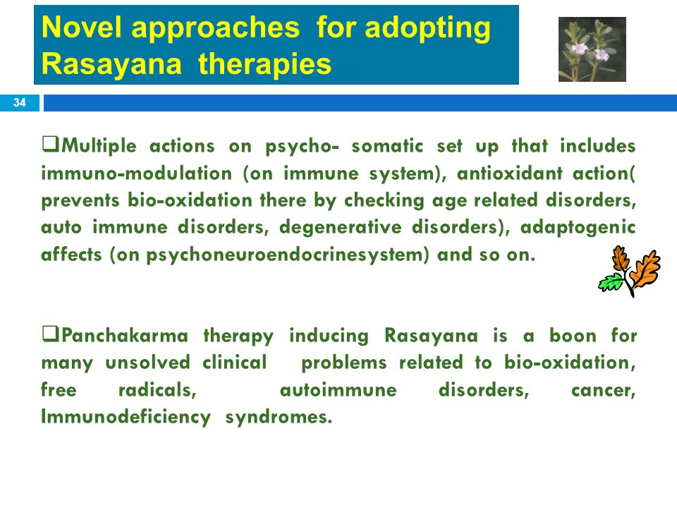 Novel approaches for adopting Rasayana therapies