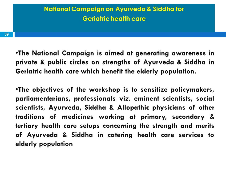 National Campaign on Ayurveda & Siddha for