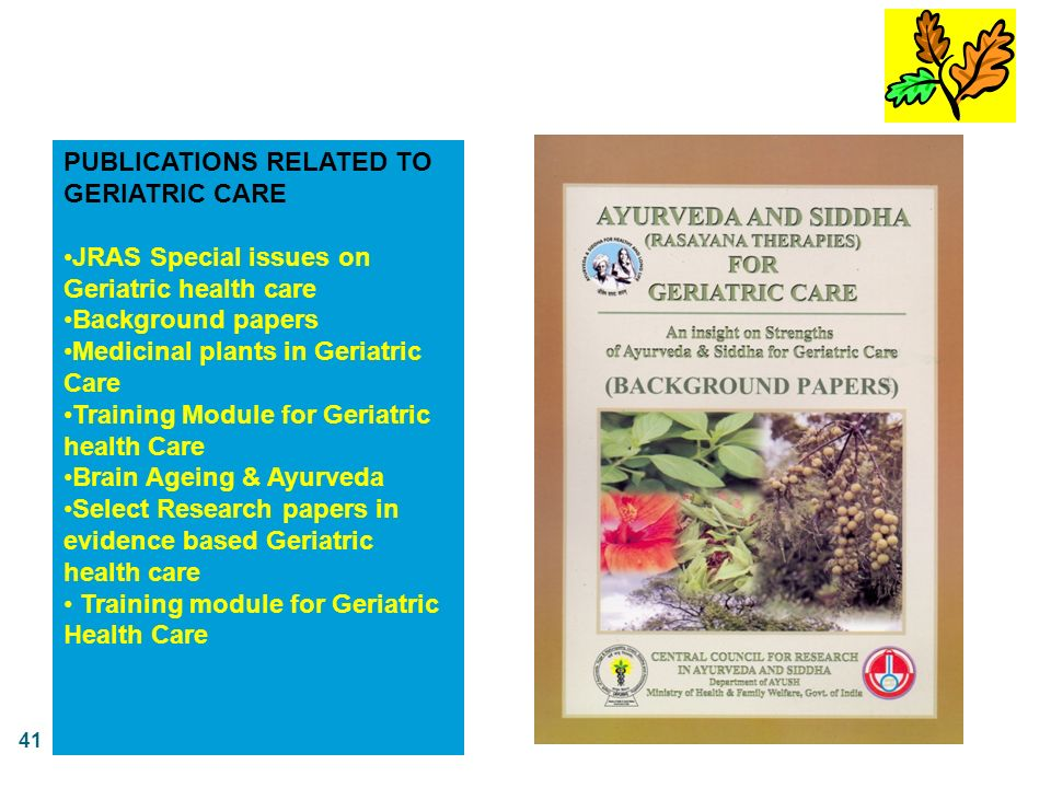 PUBLICATIONS RELATED TO GERIATRIC CARE