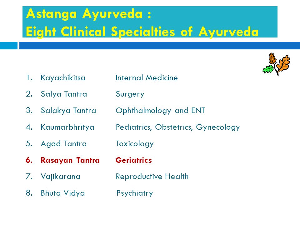 Astanga Ayurveda : Eight Clinical Specialties of Ayurveda