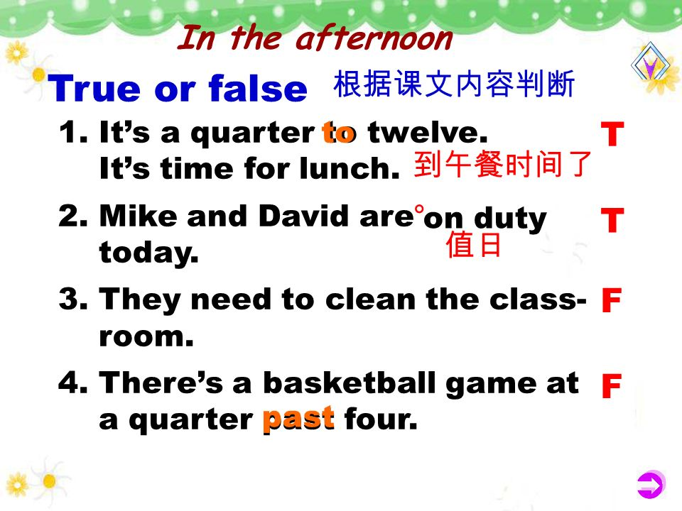 True or false T T F F In the afternoon 根据课文内容判断