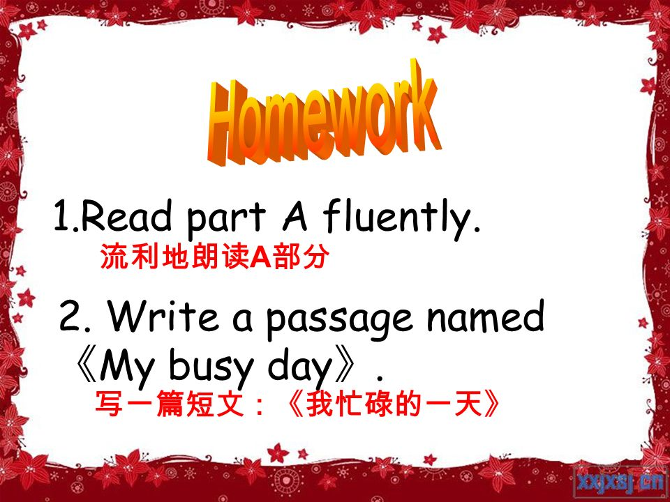 2. Write a passage named 《My busy day》.