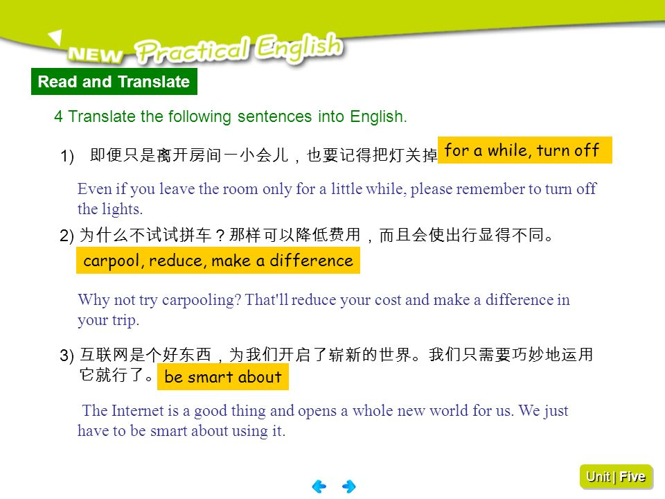 Read and Translate 4 Translate the following sentences into English. for a while, turn off. 即便只是离开房间一小会儿,也要记得把灯关掉。