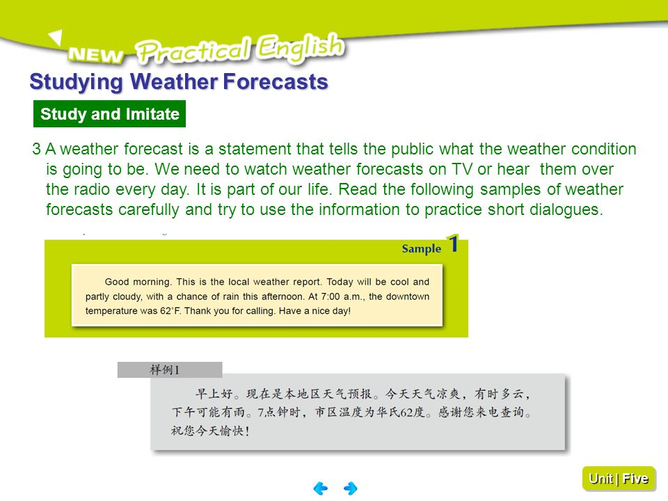 Studying Weather Forecasts