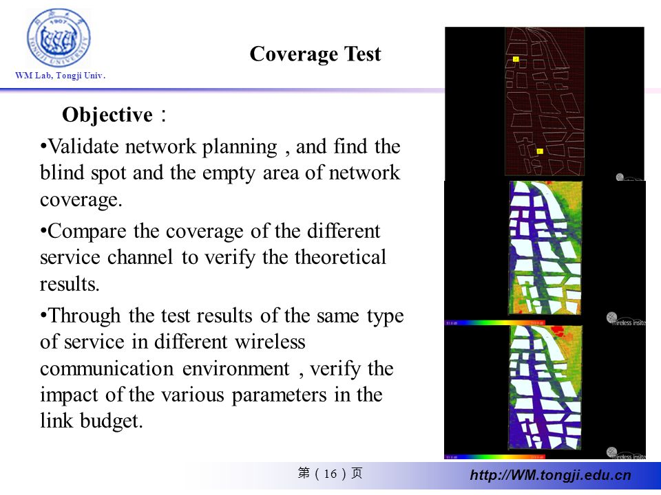 Coverage Test Objective: Validate network planning , and find the blind spot and the empty area of network coverage.