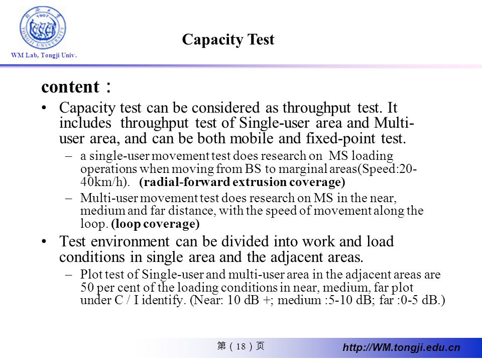content: Capacity Test