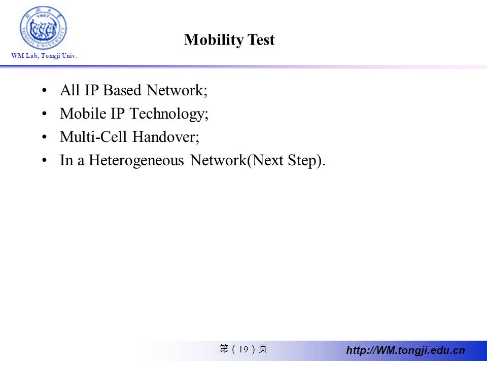 Mobility Test All IP Based Network; Mobile IP Technology; Multi-Cell Handover; In a Heterogeneous Network(Next Step).
