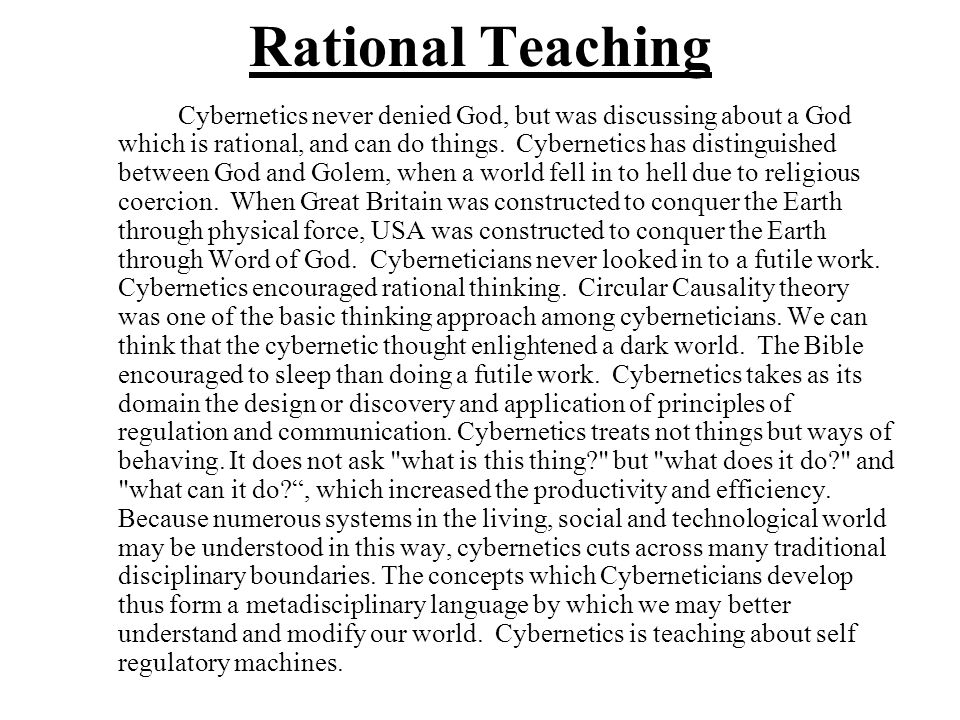 Rational Teaching