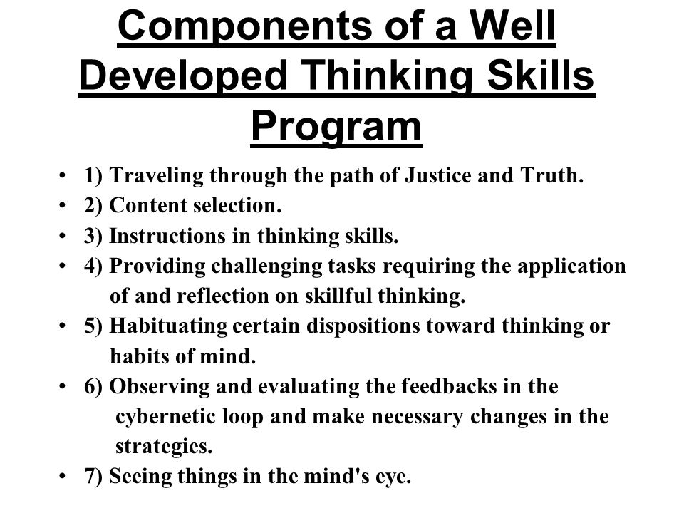 Components of a Well Developed Thinking Skills Program