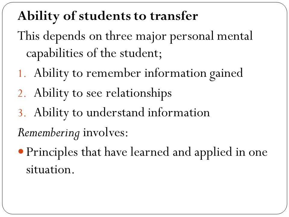 Ability of students to transfer