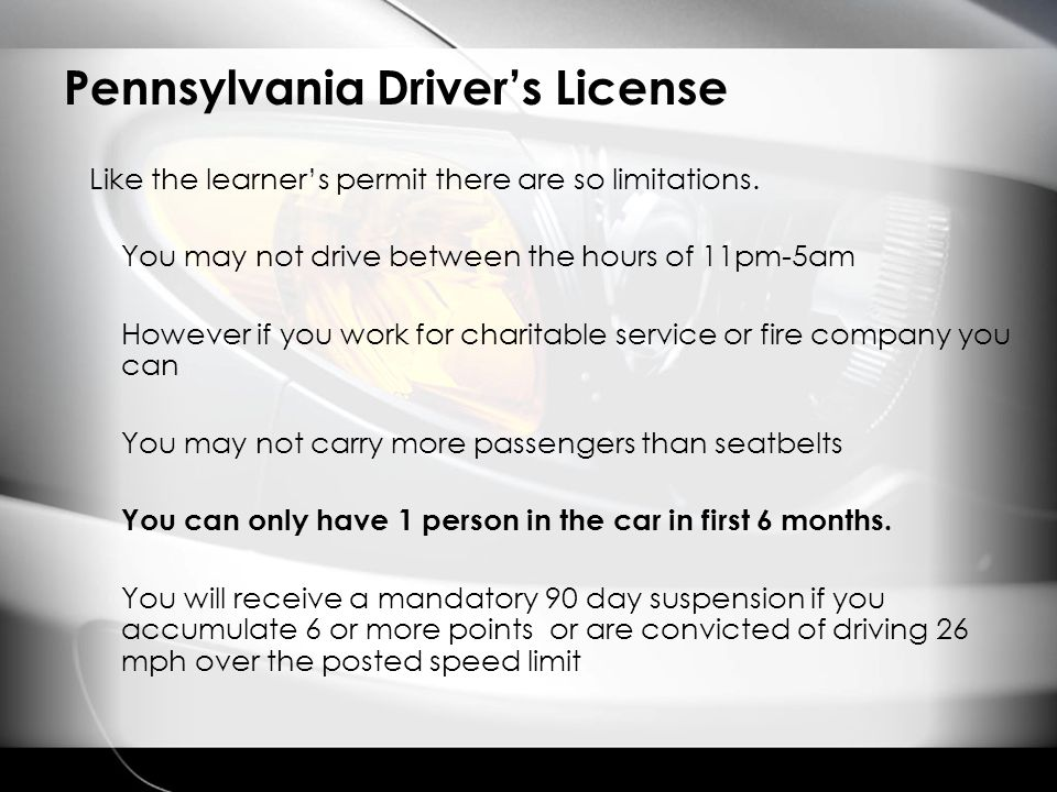 Learner's Permit And Driver's License - ppt video online download