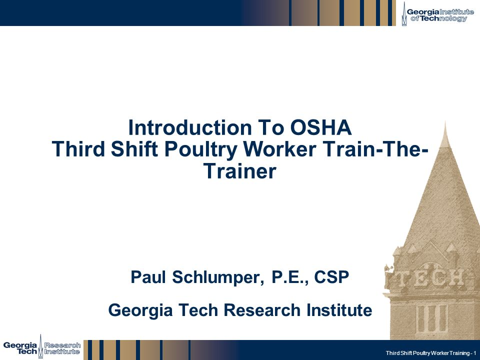 introduction to osha third shift poultry worker train the trainer