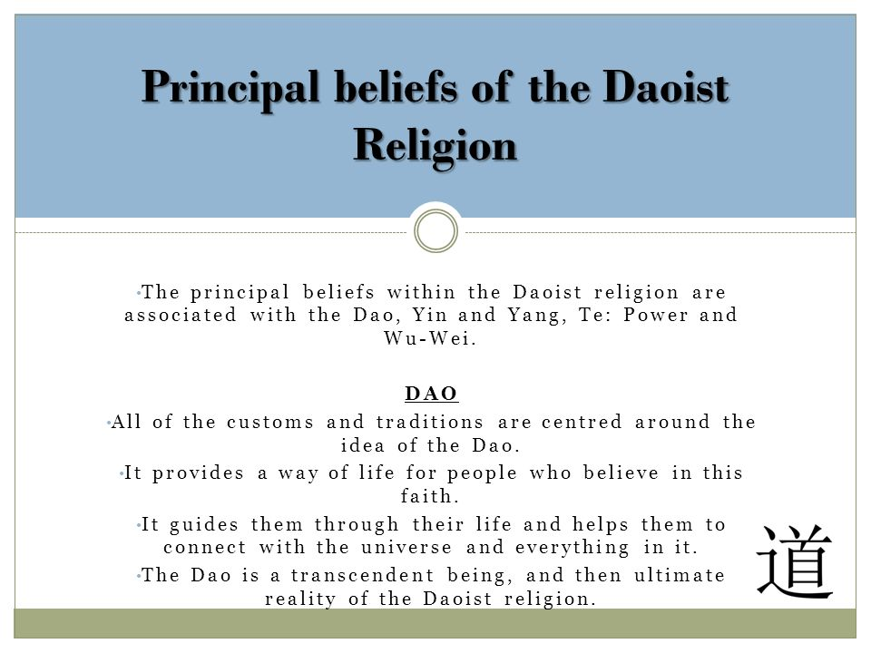 what are the main chinese religious beliefs history essay The history of religion refers to the written record of human religious experiences and ideas this period of religious history begins with the invention of writing about 5,200 years ago (3200 bce) the prehistory of religion involves the study of religious beliefs that existed prior to the advent of written records one can also study comparative religious chronology through a timeline of.