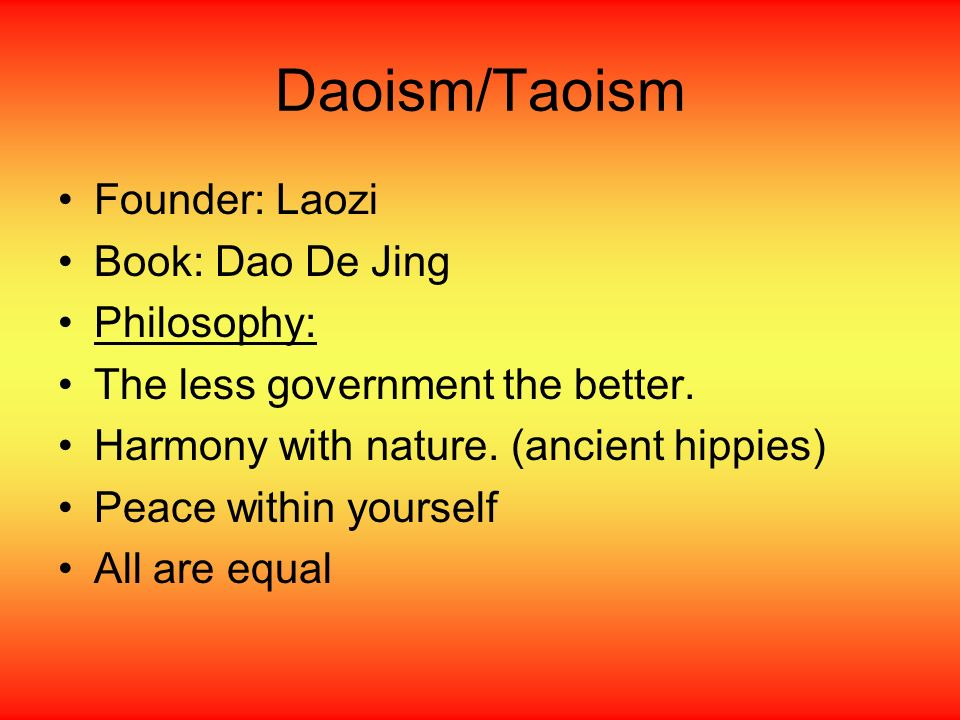 chinese philosophy dao de jing The dao de jing ( tao te ching) or laozi ( lao tzu) is a very important book for studying chinese philosophy in its other title, when it was written and by whom remain questions that scholars have.