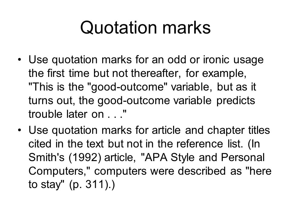 essay on when to use quotation marks