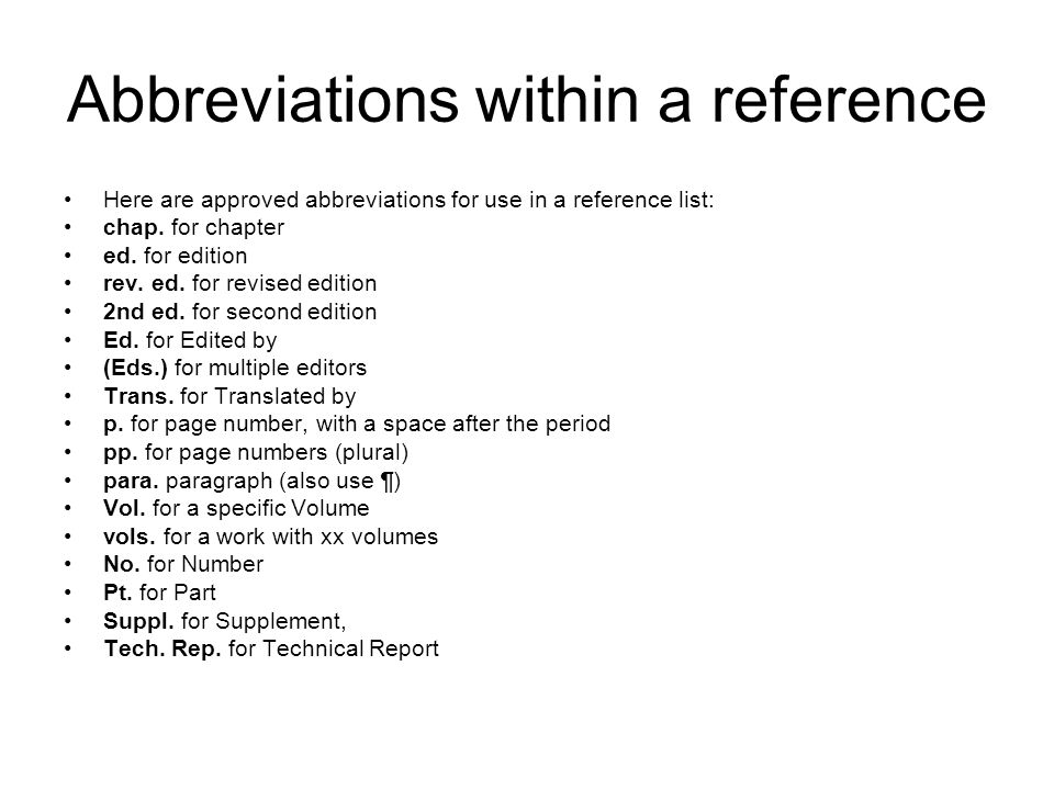 Abbreviations within a reference