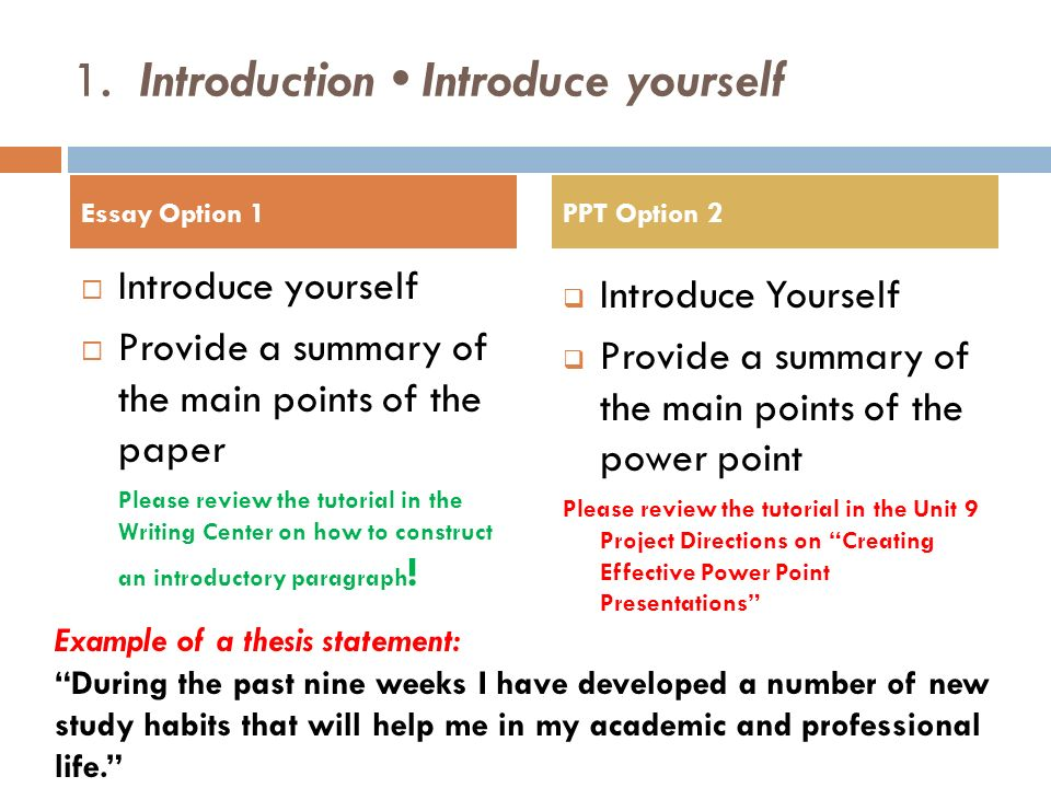 effective test taking case of eduardo ppt  introduction • introduce yourself