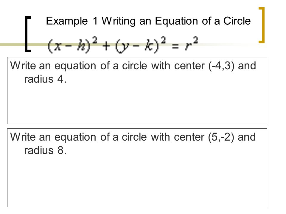 how to solve circle equations