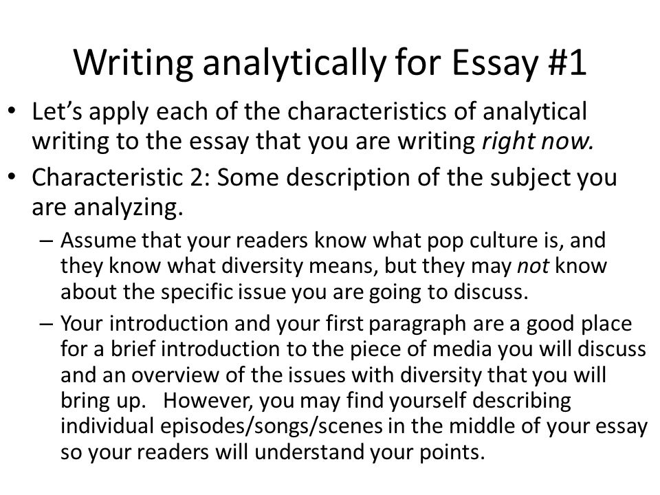how to start a analysis essay