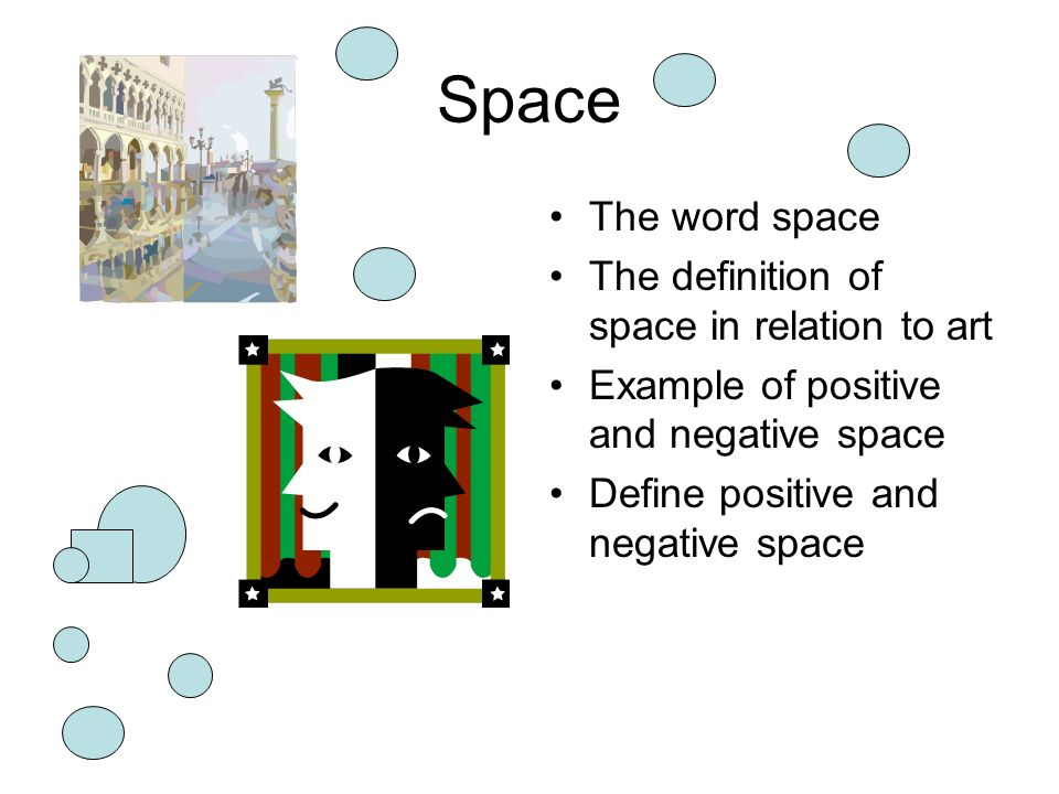Space The word space The definition of space in relation to art
