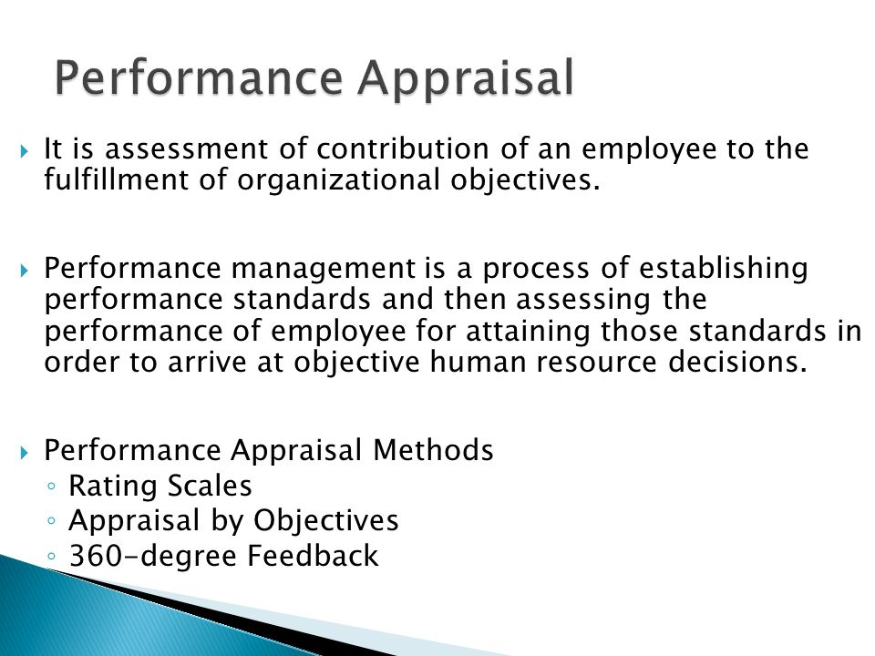 methods of recruitment and performance appraisal Annual performance appraisals can be an essential tool to maintaining success in not for profit organisations, but many employees view the appraisal process.