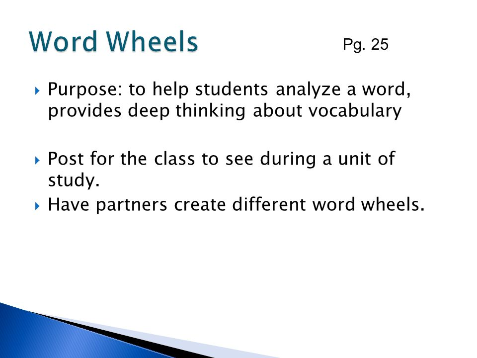 Word Wheels Pg. 25. Purpose: to help students analyze a word, provides deep thinking about vocabulary.