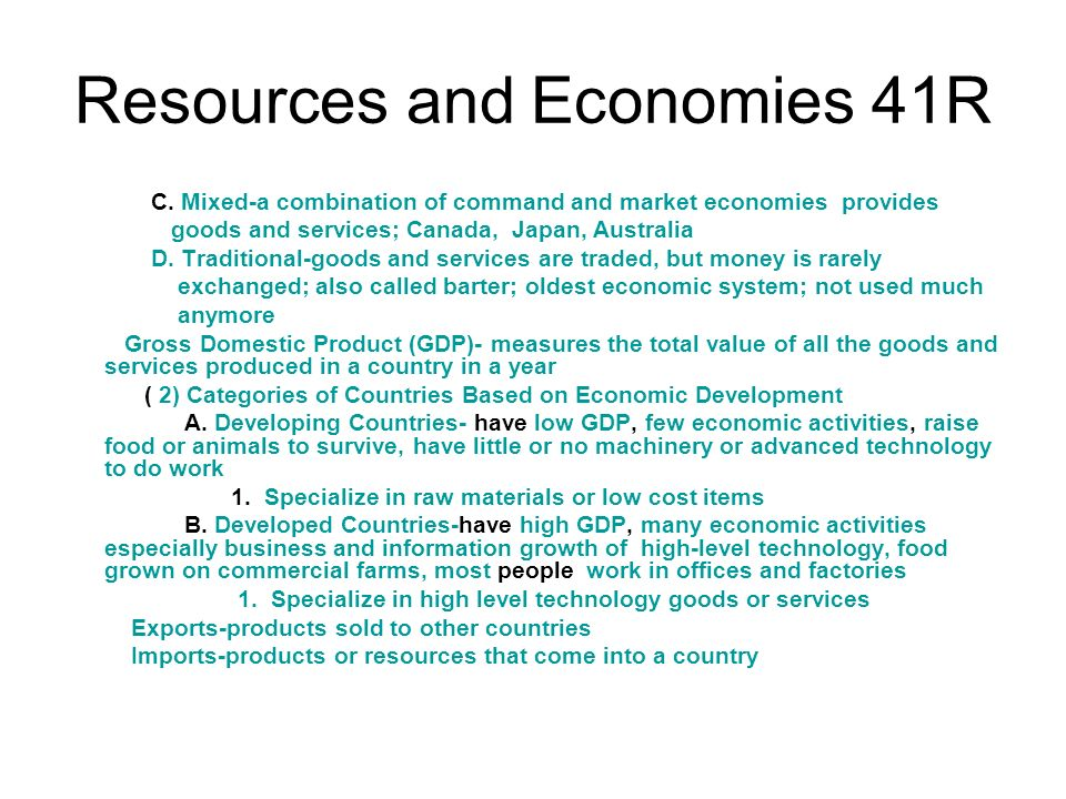 Resources and Economies 41R