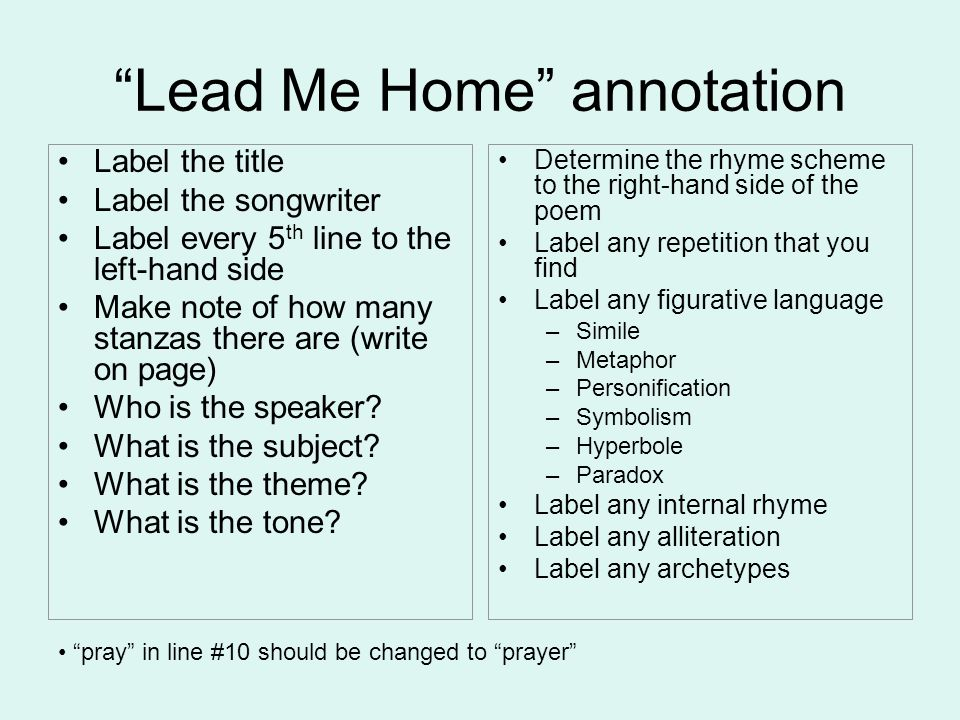 Lead Me Home annotation