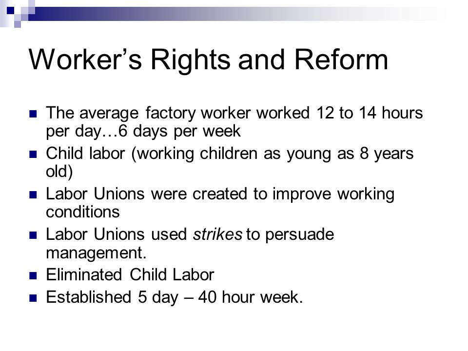 Worker's Rights and Reform
