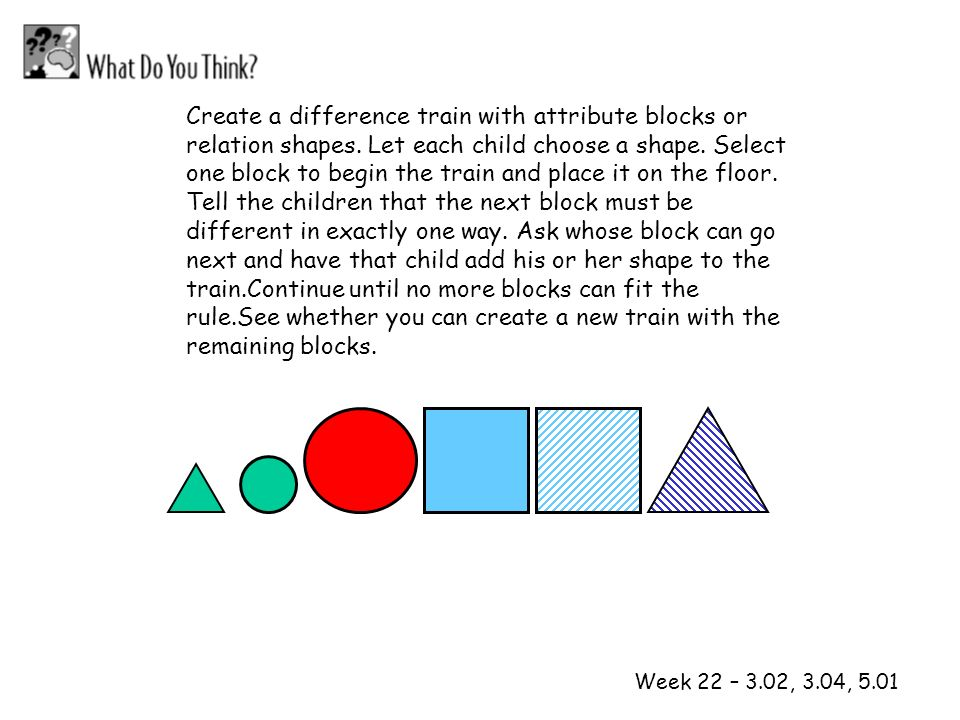 Create a difference train with attribute blocks or relation shapes