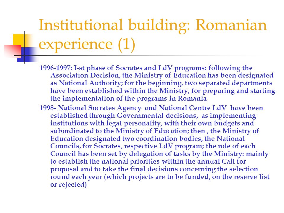 Institutional building: Romanian experience (1)