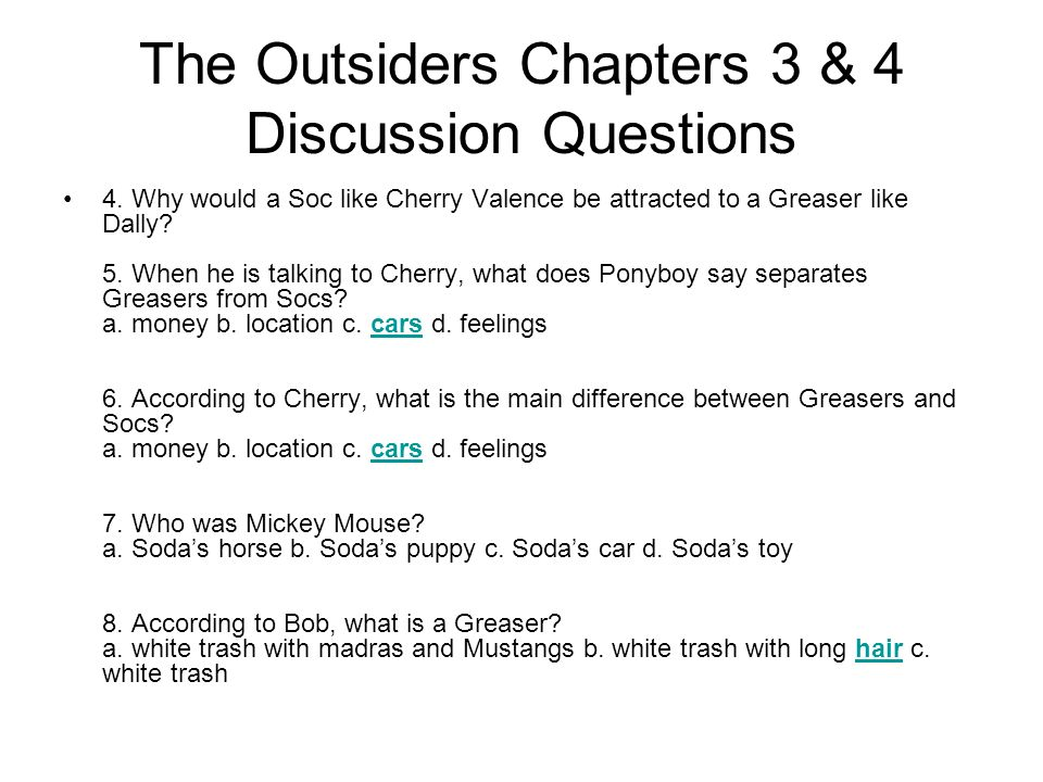 the outsiders book and movie differences essay Answer to the outsiders movie and book compare and contrast essay the outsiders is mainly about the separation between two gangs of teens living in.
