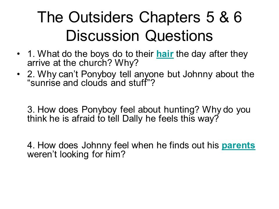 outsiders questions Use this cliffsnotes the outsiders book summary & study guide today to ace  your next test get free homework help on se hinton's the outsiders: book.