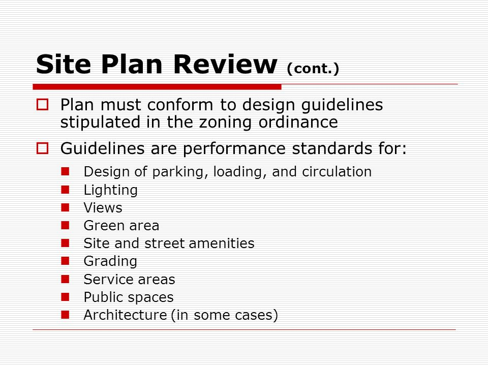 Site Plan Review : Comprehensive planning ppt download