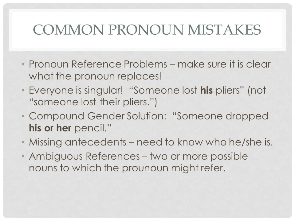 Common pronoun mistakes