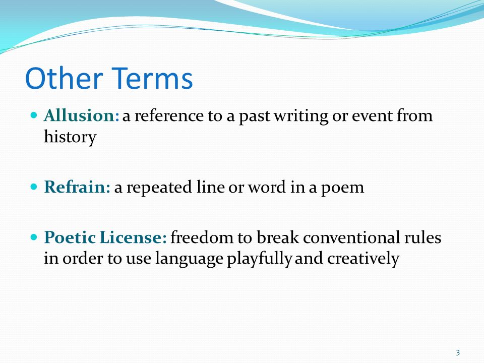 elements of poetry order for mask essay Speaker: the speaker is woman portraying three different roles (sister,  daughter and lover) audience: the maker of the masks is the audience  content:.