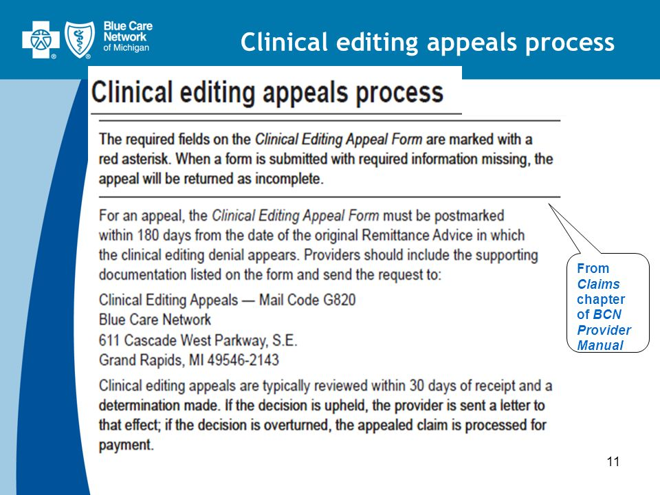 Manager, Medical Policy Clinical Editing - ppt download