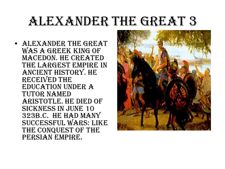 How the epic poem Iliad influenced Alexander the Great - Research Paper Example