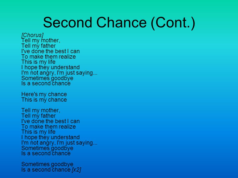 project second chance Our youth are taught life skills that will enhance their natural gifts and motivate them to rise above emotions into the thinking of a higher level achiever.