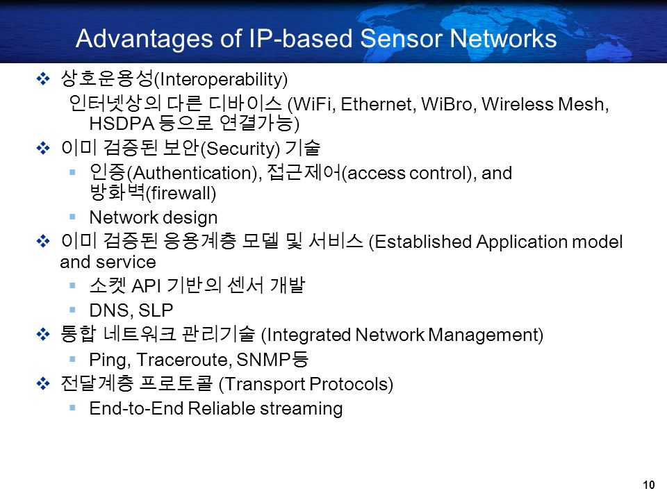 Advantages of IP-based Sensor Networks
