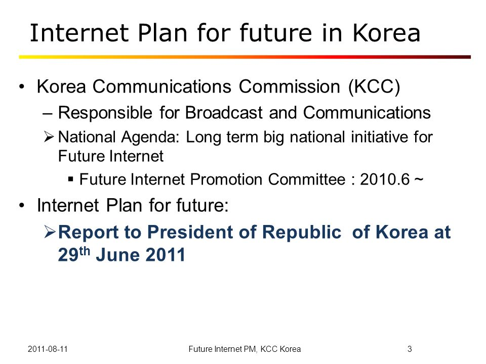 Internet Plan for future in Korea