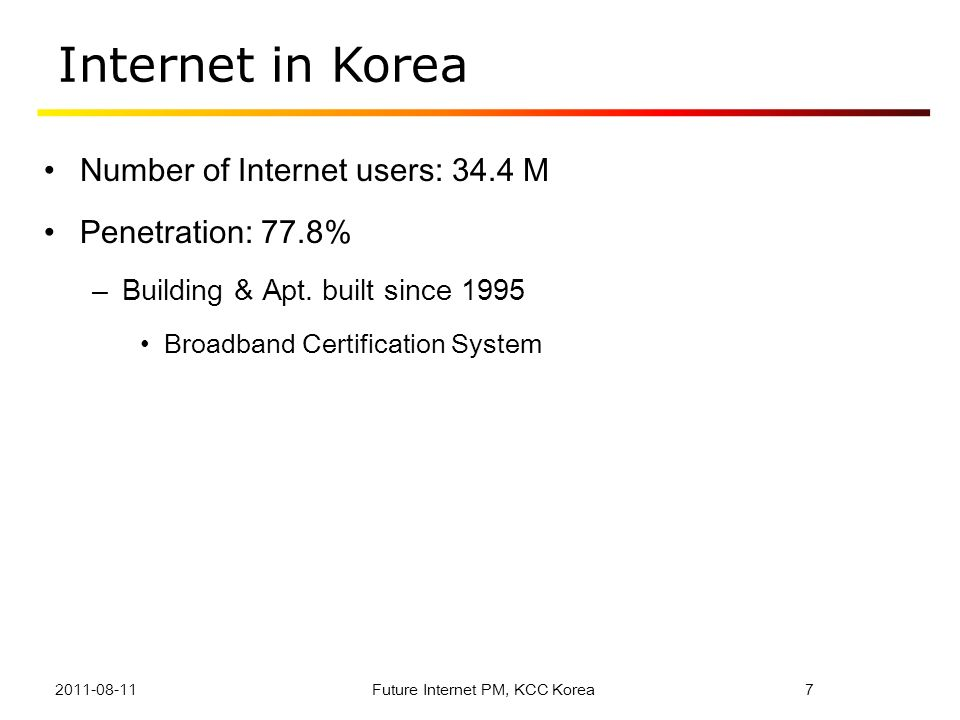 Future Internet PM, KCC Korea