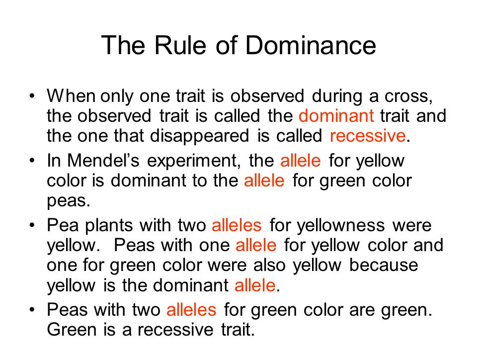 The Rule of Dominance