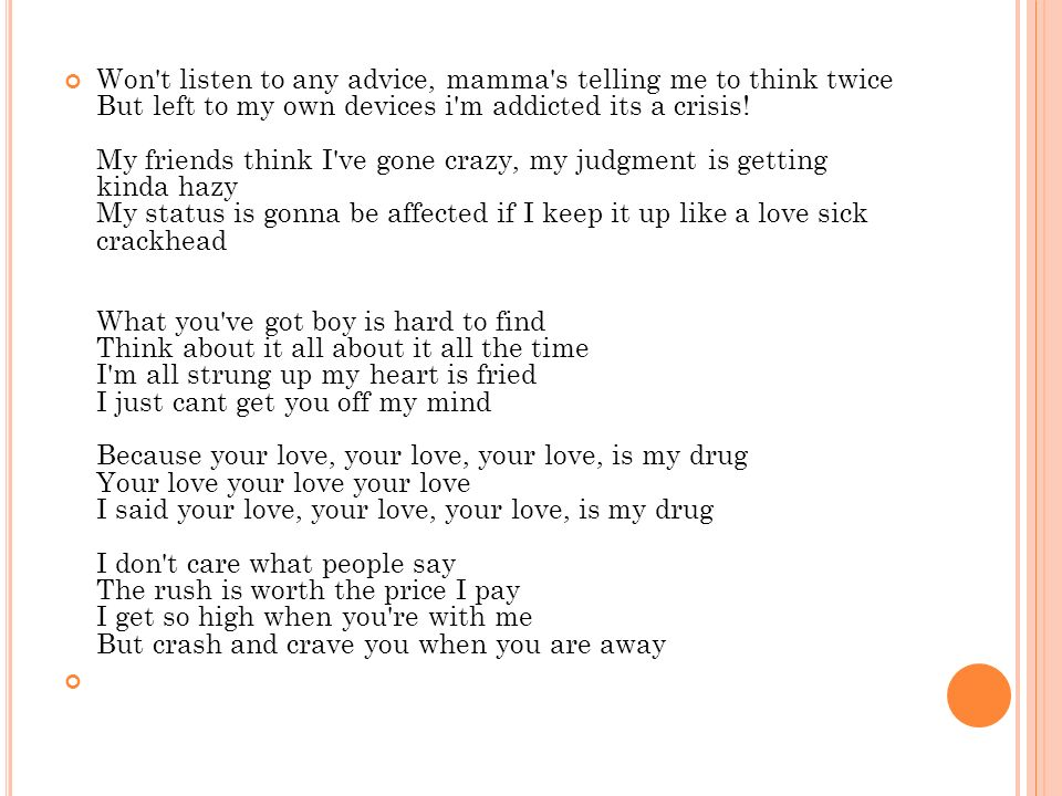 Lyric lean on me with lyrics : Pop Quiz! Theme and figurative language through song lyrics - ppt ...