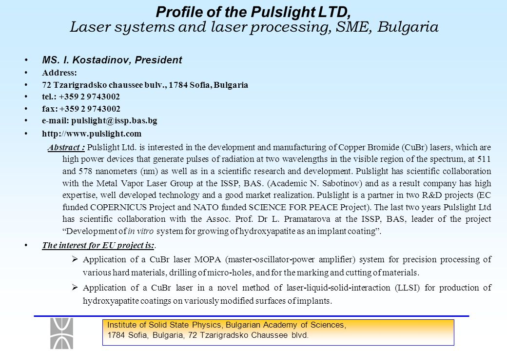 Profile of the Pulslight LTD, Laser systems and laser processing, SME, Bulgaria